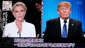 米大統領 候補者選でトランプ氏...